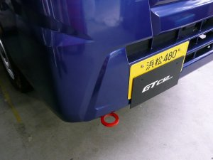 画像2: フロント牽引フック ハイゼットトラック(S500P/S510P)用