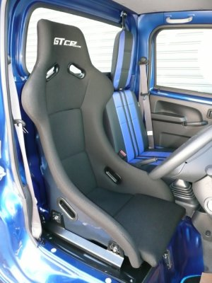 画像3: シートレール(運転席フルバケットシート) ハイゼットトラック(S5**P)