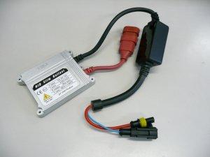 画像1: HIDバラスト単品 HIDキット交換用