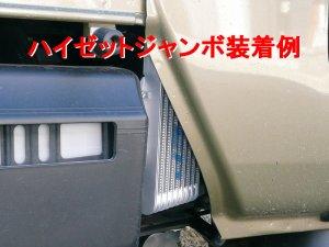 画像4: オイルクーラーキット ハイゼットトラック(S500P/S510P)用