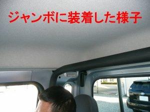 画像3: ピラーロールバー ハイゼットトラック(S500P/S510P)