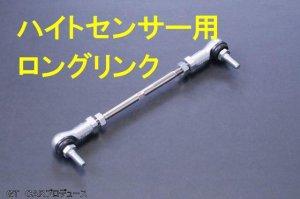 画像4: 【オプション品】2インチリフトアップキット用(DA16T)