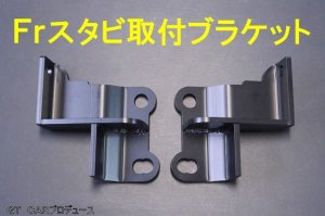 画像5: 【オプション品】2インチリフトアップキット用(DA16T)