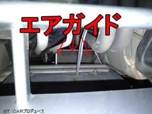 画像3: サブラジエターキット ハイゼットトラック(S500P/S510P)用