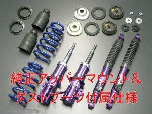 画像5: サスキットforキャンパー 純正形状 キャリイ(DA16T)/スクラムトラック(DG16T)/NT100(DR16T)/ミニキャブトラック(DS16T)用