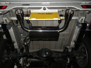 画像3: オールステンレスマフラー タイプW キャリイ(DA63T/62T/52T)用